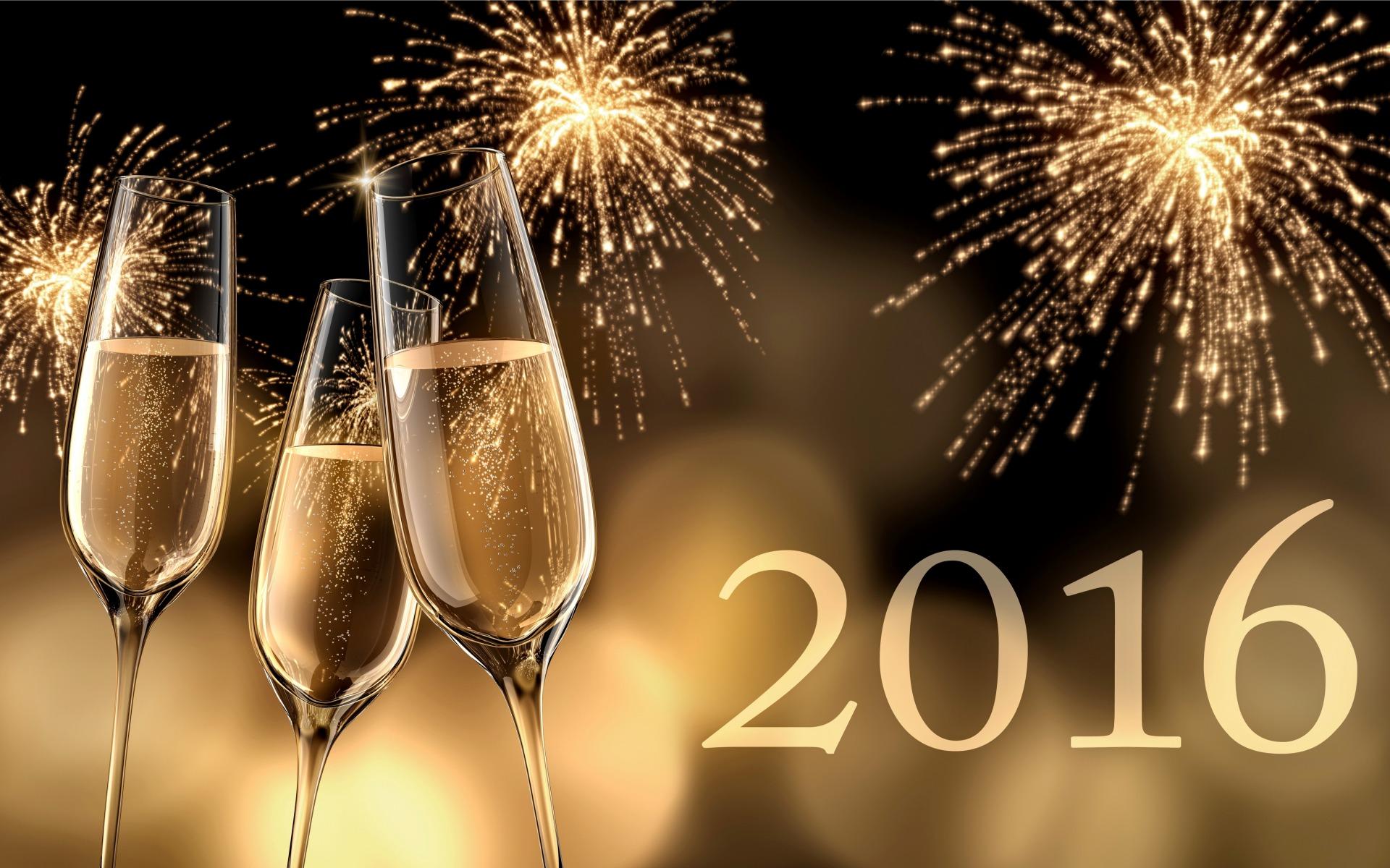 Поздравления с наступающим новым годом 2016 картинки - C наступающим новым годом 2018 поздравительные картинки