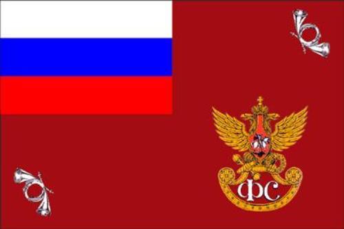 День сотрудников Государственной фельдъегерской службы России - Профессиональные праздники поздравительные картинки