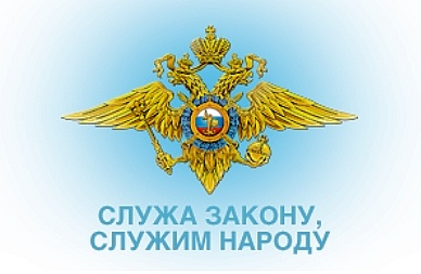 День службы ОБЭП (ОБХСС) - 16 марта 2018