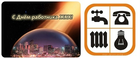 http://mir-animashki.com/_dr/1/22235520.jpg