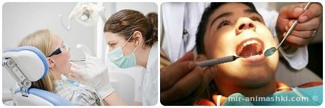 Международный день зубного врача - 6 марта 2017