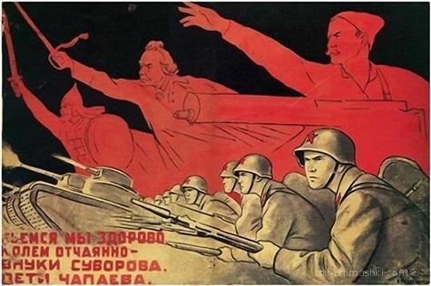 23 февраля: День Красной Армии