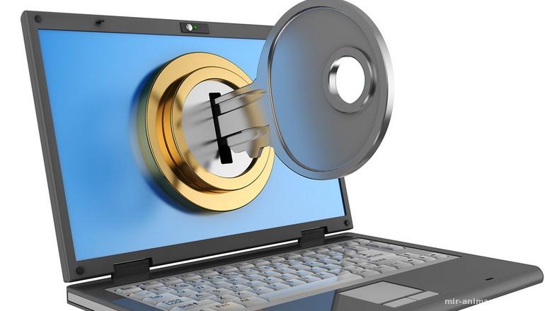 Международный день защиты персональных данных - 28 января 2018