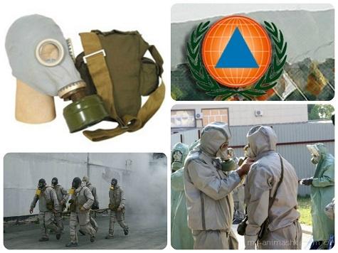 Всемирный день гражданской обороны - 1 марта 2017