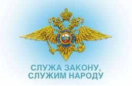 День службы ОБЭП (ОБХСС)
