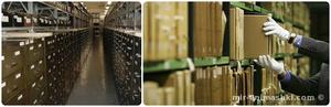 День работников архива