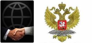 День дипломатического работника (День дипломата)