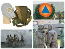 Всемирный день гражданской обороны