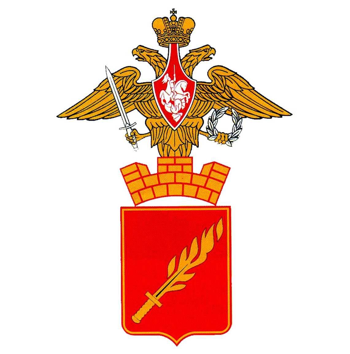 День сотрудников военных комиссариатов - 8 апреля 2018