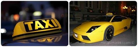 Международный день таксиста - 22 марта 2019