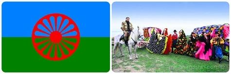 Международный день цыган - 8 апреля 2017