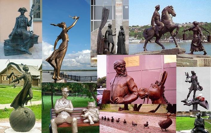 Международный день памятников и исторических мест - 18 апреля