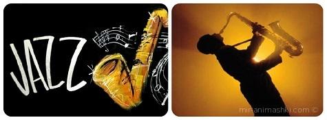 Международный день джаза - 30 апреля 2017