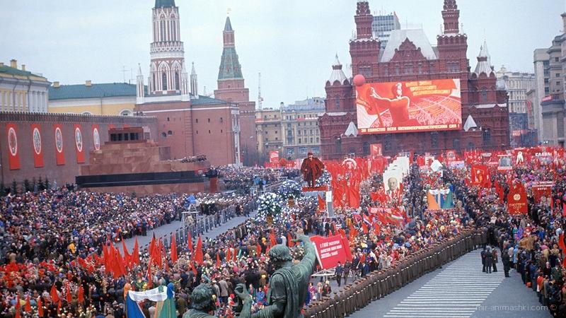 1 Мая: демонстрация СССР