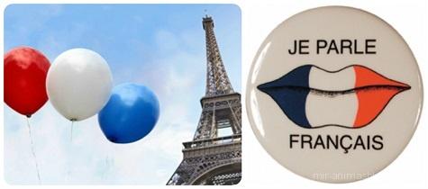 Международный день франкофонии - 20 марта 2017