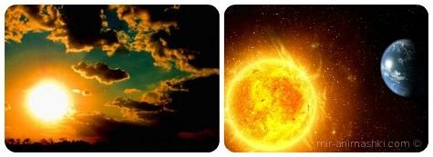 День Солнца - 3 мая