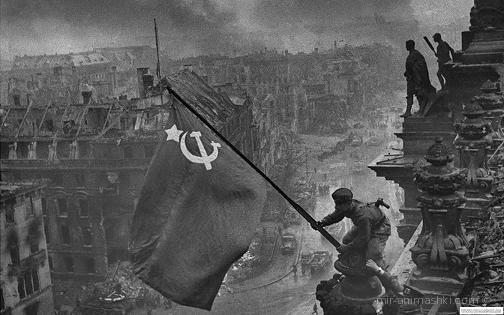 День-Победы