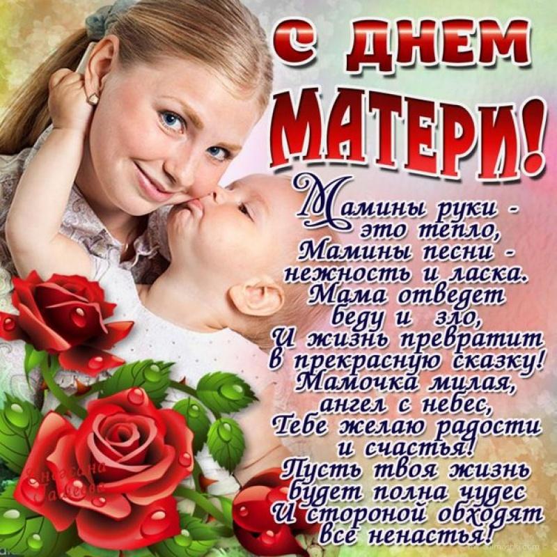 Поздравления с 8 марта голосовые до 100 рублей