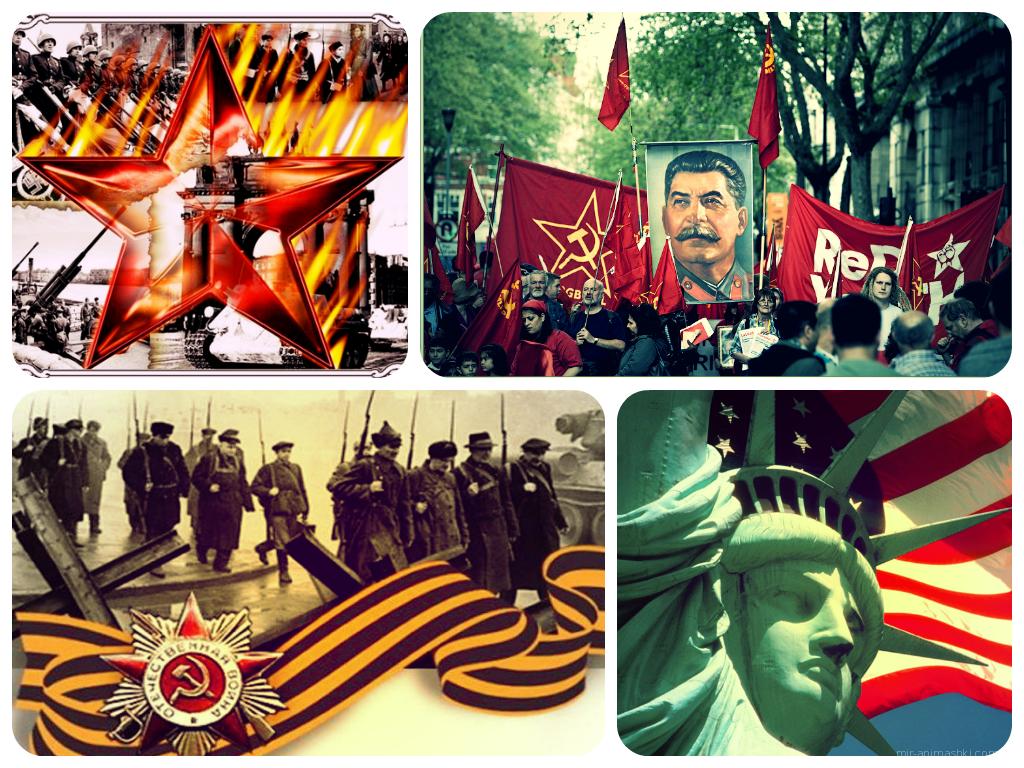 День Победы (9 Мая) в СССР, Англии, Америке