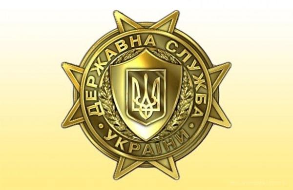 День государственного служащего Украины - 23 июня 2018
