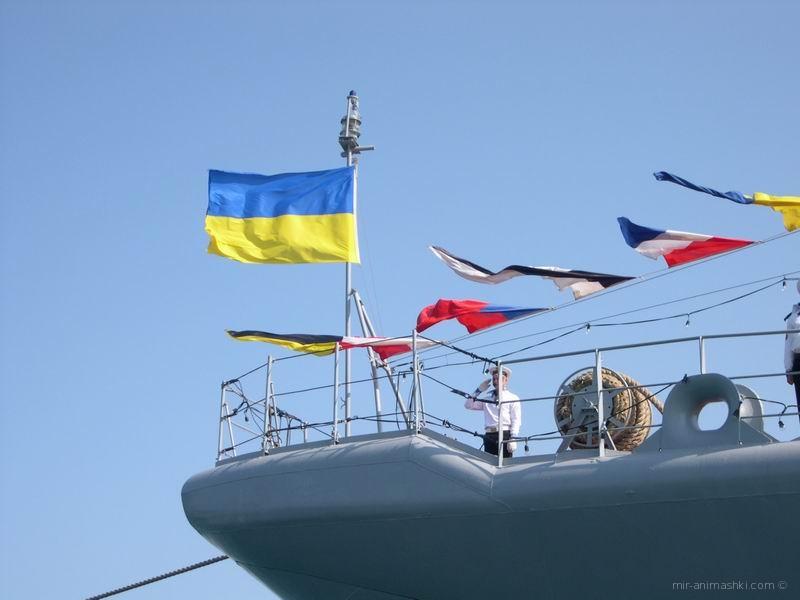 День флота Украины - 3 июля 2018