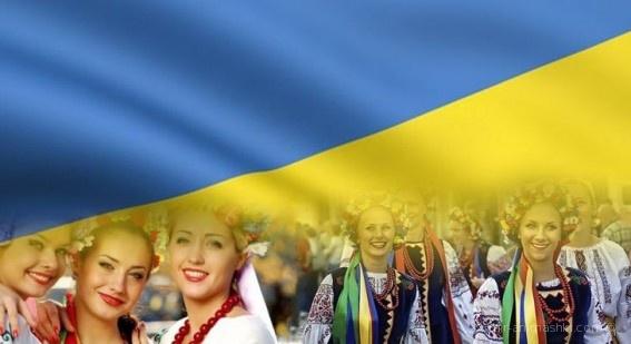 День молодежи Украины - 26 июня 2017