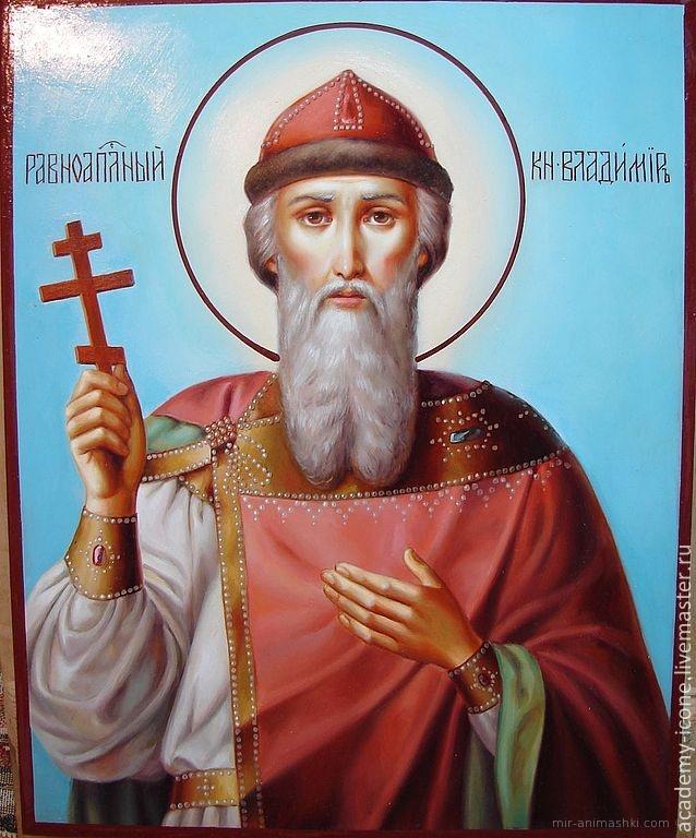 День Святого Владимира - 28 июля 2017