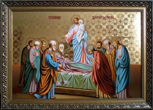Успение Пресвятой Богородицы у западных христиан - 15 августа 2017