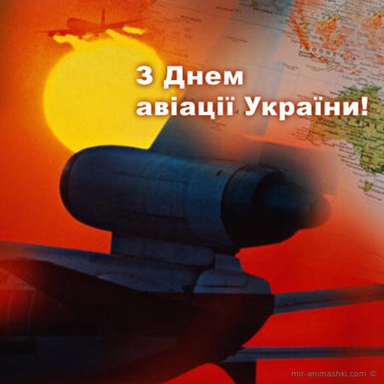 День авиации Украины - 27 августа 2018