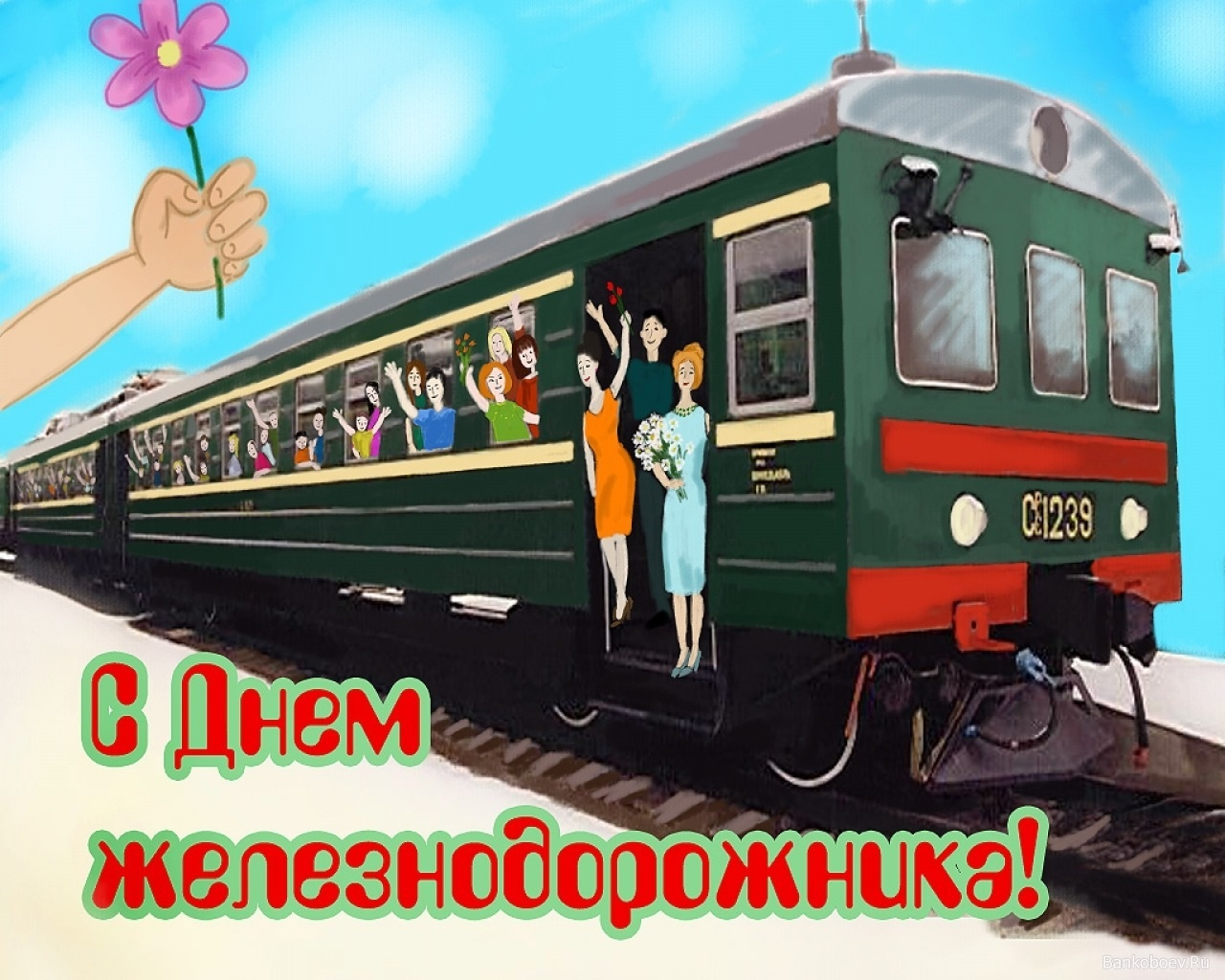 Праздник железнодорожников открытки, елка свечами открытки