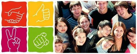 Международный день молодежи - 12 августа 2018