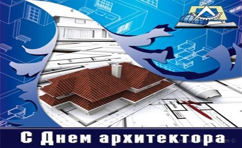 День архитектуры Украины - 1 июля 2018