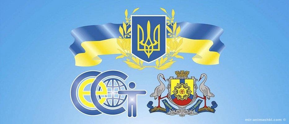 День работников санитарно-эпидемиологической службы Украины - 9 октября 2018