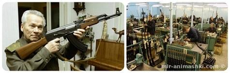 День оружейника - 19 сентября 2017