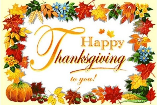День благодарения - 24 ноября 2017