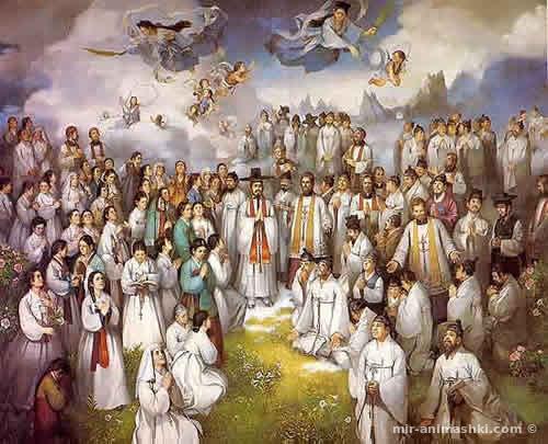 День всех святых - 1 ноября