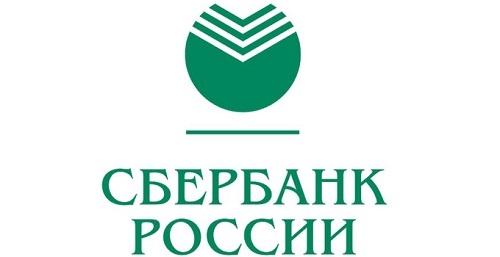 День работников Сбербанка - 12 ноября 2018