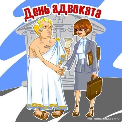 День адвокатуры Украины - 19 декабря 2019