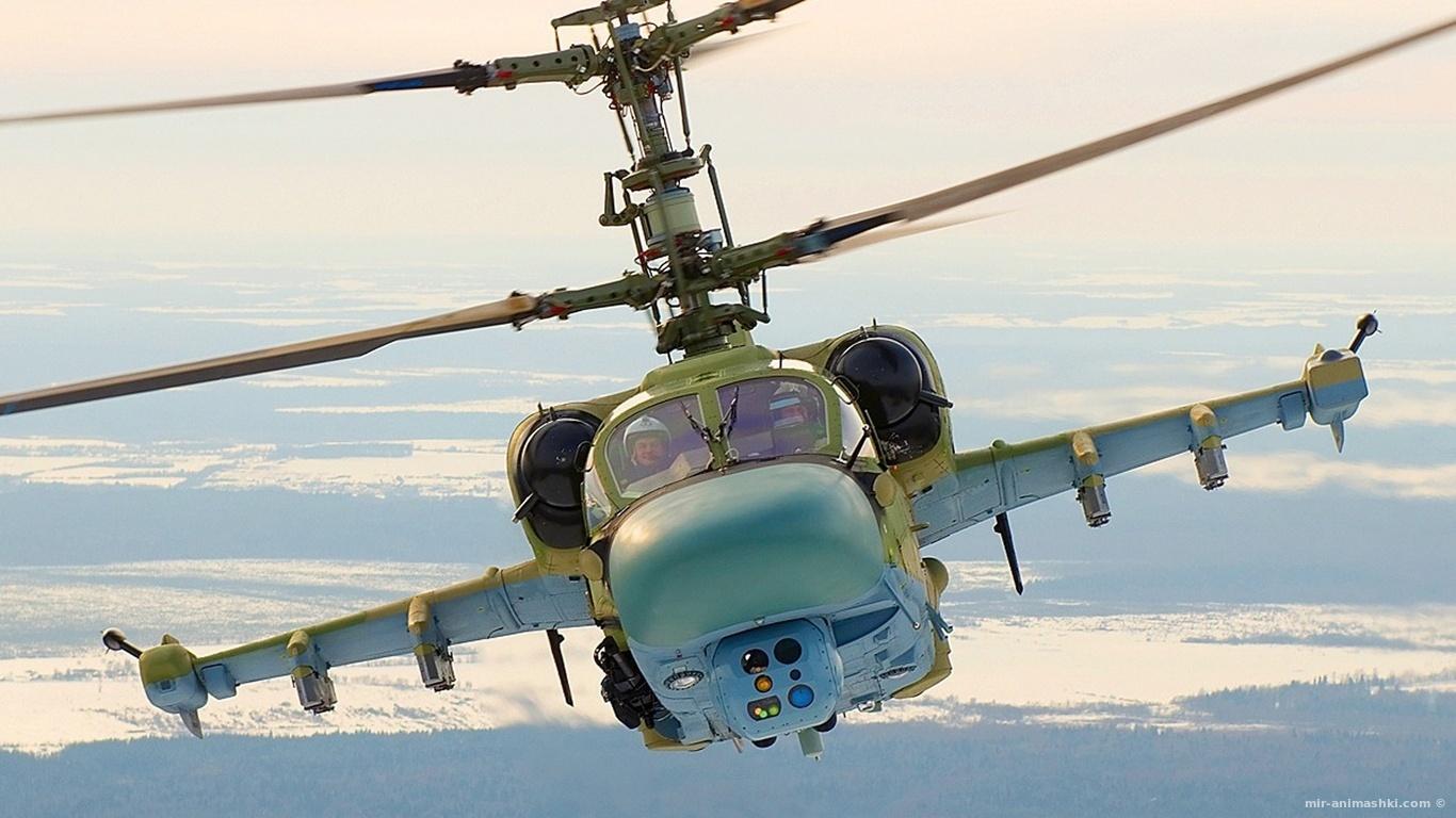 День вертолетчика - 10 декабря 2018