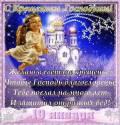Богоявление Господне~С Крещением Господним