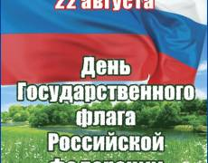 Открытки с днем россии с путиным