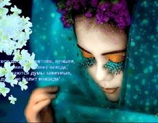 Бирюзовое цветочное воздушное пожелание