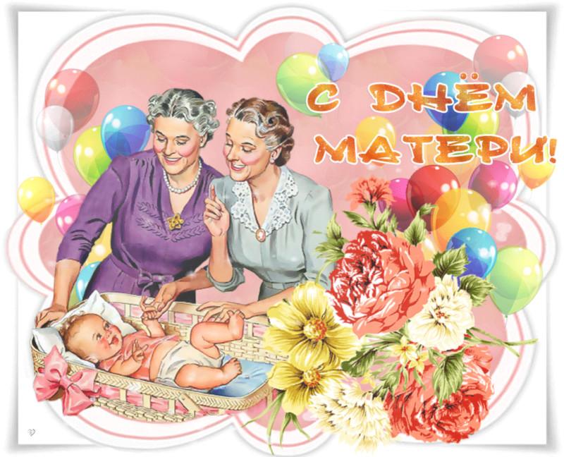 Гиф картинки с днем Матери~День Матери