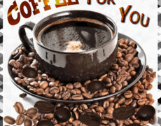 Кофе для тебя