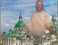 День Христова Воскресения