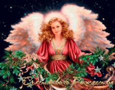 Gif Счастливого Рождества
