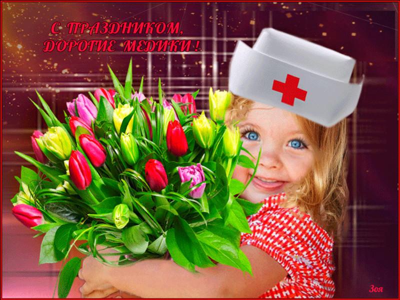 Яркая анимация на день медика~С днём медика