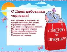 Поздравление главы района с Днем России МО Чародинский район